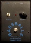 Electro Harmonix Bassballs Effekpedal vermietung München